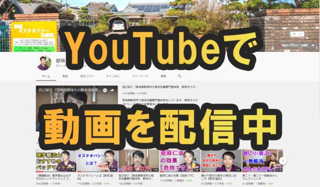 チャンネル画像b